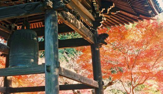 川鳥郵便局の風景印