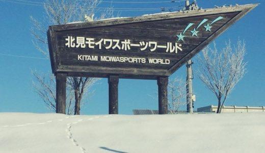 相ノ内郵便局の風景印
