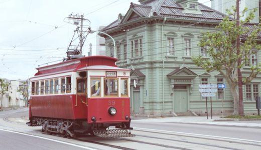 函館堀川郵便局の風景印