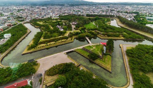 函館白鳥郵便局の風景印