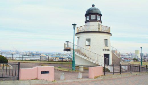 釧路南大通郵便局の風景印