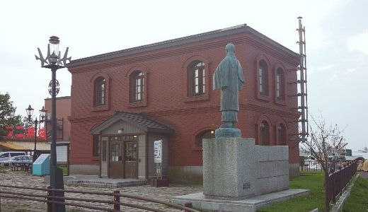 釧路大町郵便局の風景印