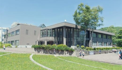 室蘭工業大学前郵便局の風景印