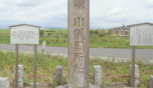 羽生郵便局の風景印