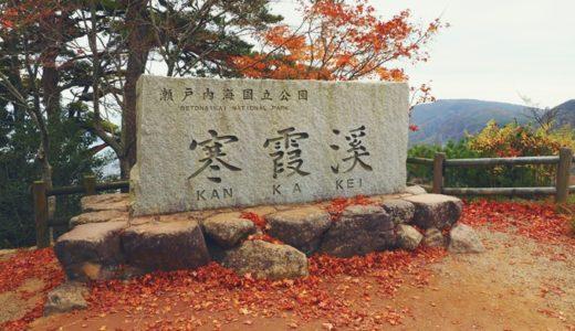 苗羽郵便局の風景印