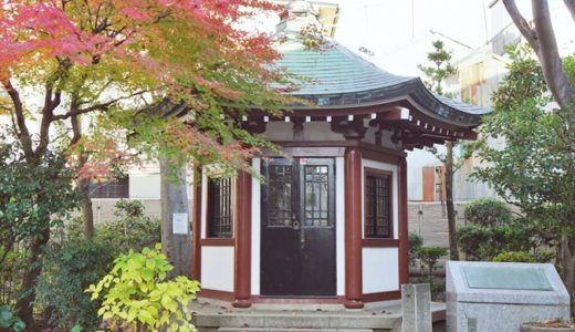 台東谷中郵便局の風景印