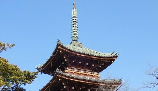 台東桜木郵便局の風景印