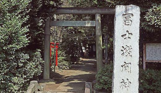 豊島高松郵便局の風景印