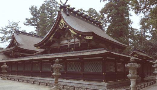 香取郵便局の風景印
