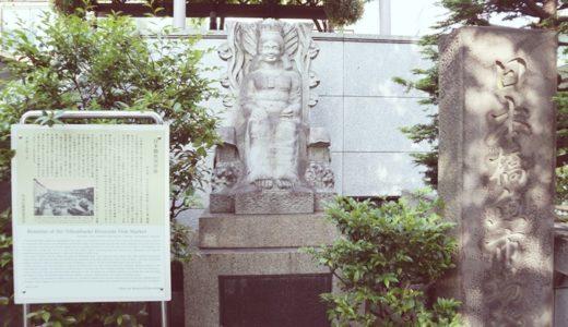 日本橋室町郵便局の風景印