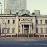 日本橋室町三井タワー内郵便局の風景印